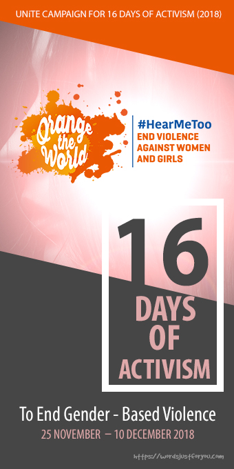 16 Days of Activism Banner – FREE TO SHARE