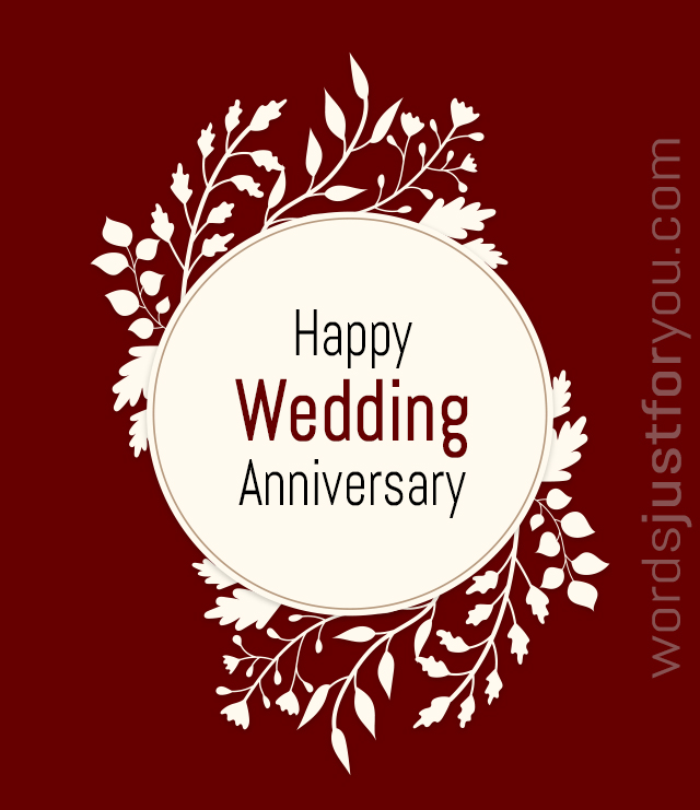 Digital Millennium Copyright Act Notice: Animated Happy Wedding Anniversary GIF - 5102