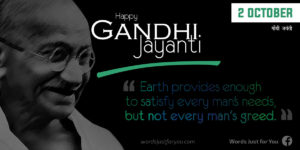 Happy Gandhi Jayanti Creative Banner