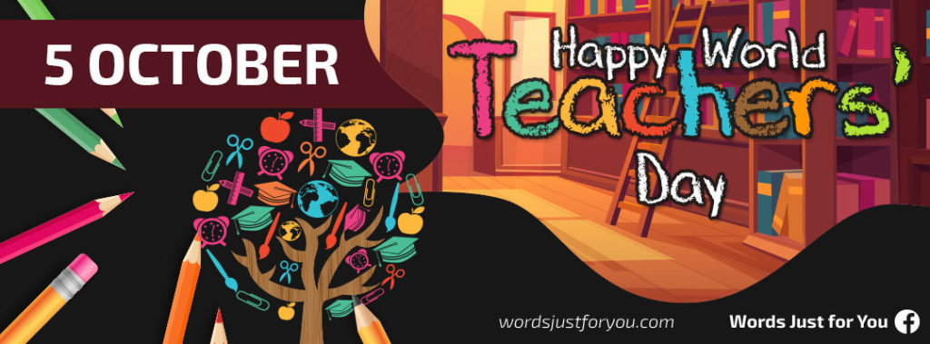 Creative World Teachers' Day Banner