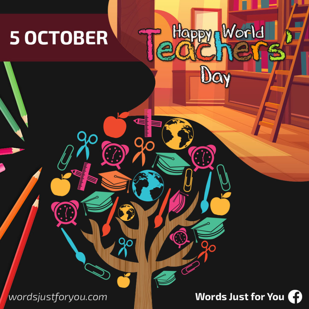 Creative World Teachers' Day Poster